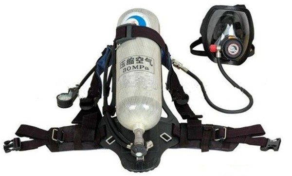 air breathing apparatus2
